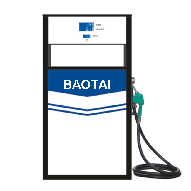 Fuel Dispenser BT-11