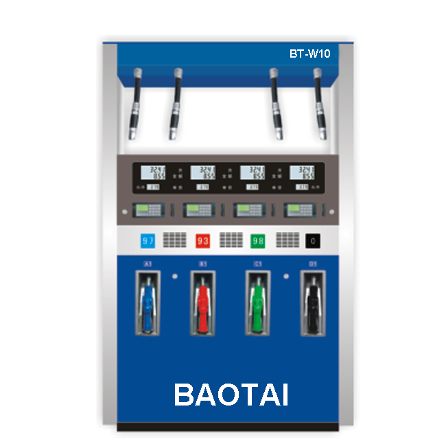 Fuel Dispenser BT-W10