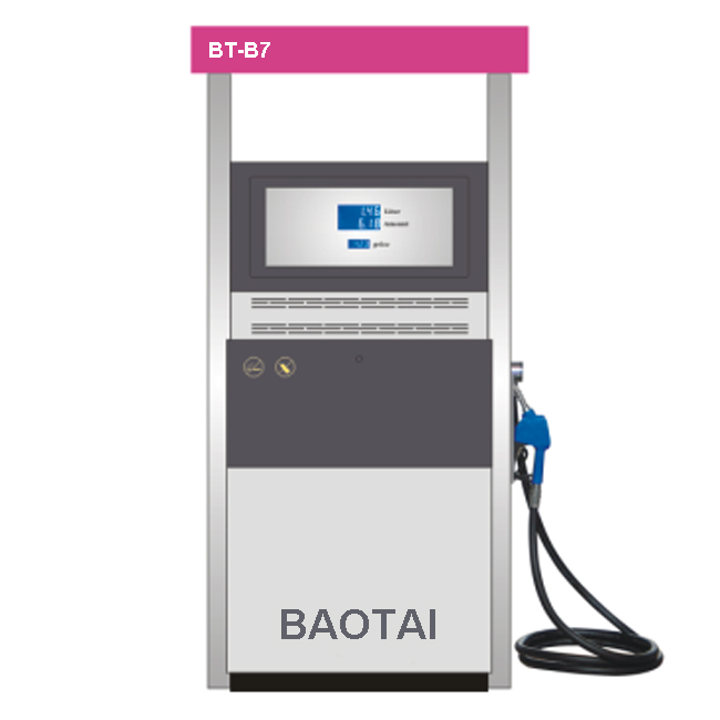 Fuel Dispenser BT-B7