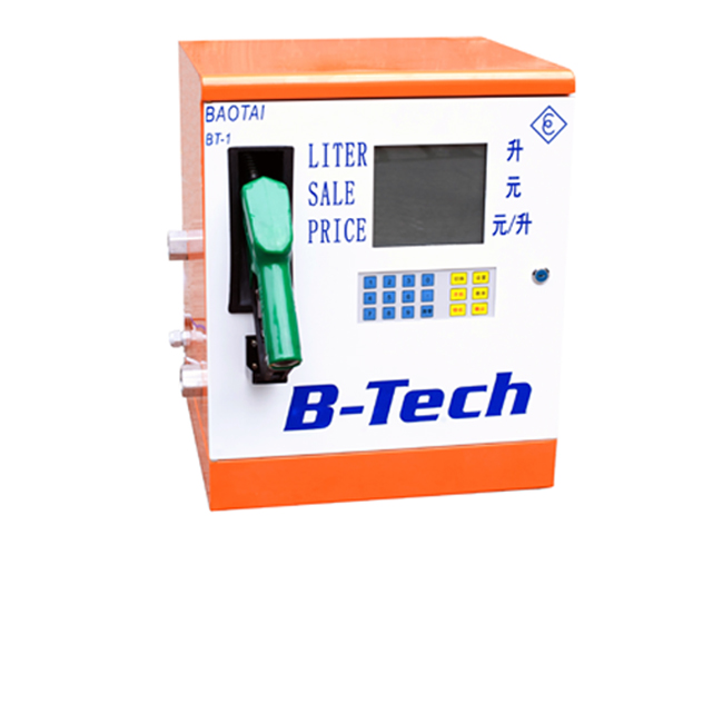 Mobile Fuel Dispenser