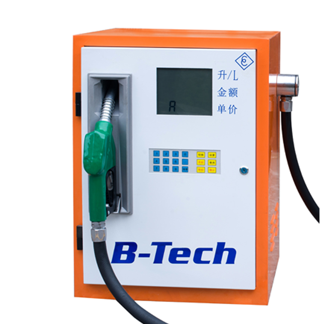 Small/Mobile Diesel Fuel Dispenser BT-A2